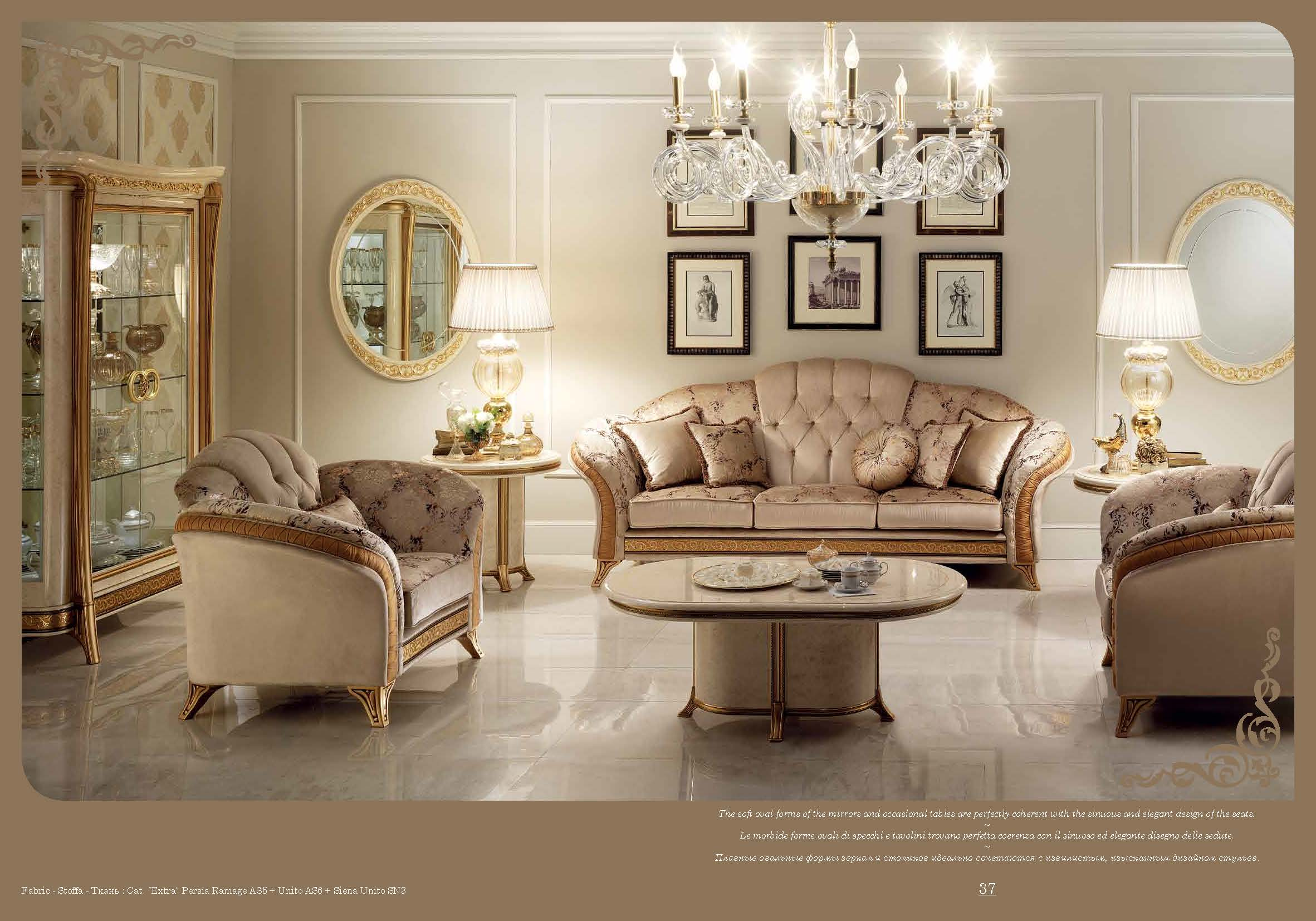 Melodia lounge arredoclassic living room italy collections - Living room lounge ...
